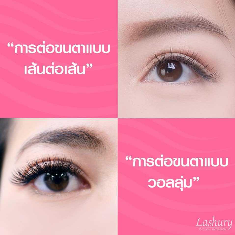 lashury lash extensions