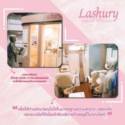 lashury-มาตรฐานความสะอาดและการบริการที่ประทับใจ